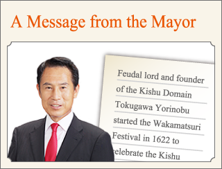 A Message from the Mayor