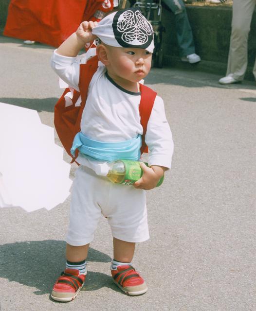 和歌祭の子