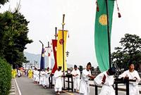 4.Spear flags